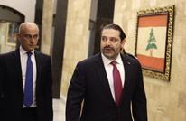 صحيفة سعودية تكشف لقاء بين حزب الله والحريري.. والأخير ينفي