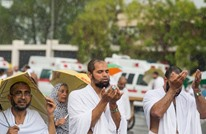 ضيوف الرحمن ينفرون من عرفة مع غروب يوم الحج الأكبر (شاهد)