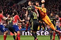 يوفنتوس يسقط أمام أتلتيكو مدريد (شاهد)