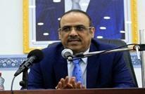 وزير داخلية اليمن: الرياض ذبحتنا وصمت الرئاسة مريب (شاهد)