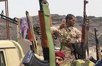 الخارجية اليمنية: دعم الإمارات مستمر للتمرد المسلح في عدن
