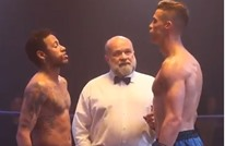 رونالدو ونيمار وجها لوجه على حلبة ملاكمة (شاهد)
