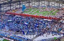 جماهير مارسيليا تحتفل بتتويج الجزائر بكأس أفريقيا (شاهد)