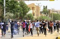 """""""المهنيين السودانيين"""" يندد باعتداء للجيش على مواطنين"""