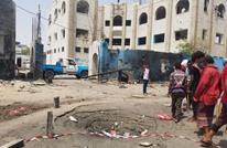 الاتحاد الأوروبي يحذر من استهداف المؤسسات في عدن