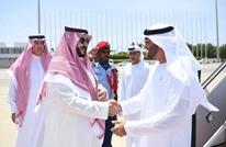 """الإمارات تدرس شراء حصة من أسهم """"أرامكو"""" السعودية"""