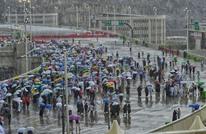 أمطار غزيرة تهطل فوق مكة المكرمة في ثاني أيام العيد (شاهد)