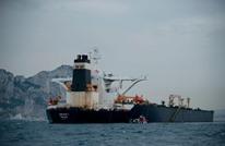 تضارب أنباء حول وجهة ناقلة النفط الإيرانية (صورة)