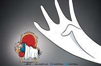 """""""رابعة"""": جريمة إبادة جماعية تنتظر العدالة (بورتريه)"""