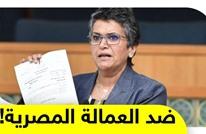 النائب الكويتية صفاء الهاشم تهاجم العمالة المصرية مجددا
