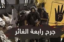 فض اعتصام رابعة.. تعرفوا على أصل الحكاية