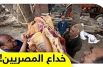 مجند يكشف كيف خدع الجيش المصري المواطنين في بيع اللحوم