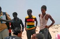 """""""رايتس ووتش"""": انتهاكات سعودية بالجملة بحق مهاجرين إثيوبيين"""