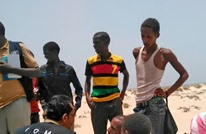 NYT تروي مآسي مهاجرين أفارقة في اليمن والسعودية