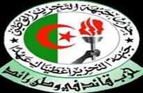 جبهة التحرير الجزائرية.. من القيادة إلى خطر العزل السياسي