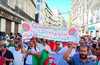 الجزائريون يتظاهرون للأسبوع الـ29 ويرفضون مقترح قايد صالح