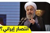 سلطات جبل طارق تفرج عن ناقلة النفط الإيرانية..إليكم التفاصيل