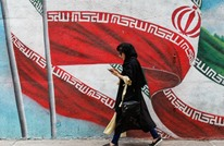 إيران تسمح للنساء بحضور مباراة دولية لأول مرة منذ 40 عاما