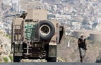 منظمة حقوقية تدعو السودان لسحب قواته من اليمن