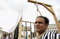 """خبير أممي: إيران الأولى عالميا في """"الإعدام"""""""