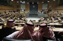 """قانون """"الأمن السيبراني"""" بالأردن.. ما علاقته بورشة البحرين؟"""