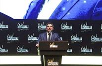 مستشار أردوغان: العالم مطالب بمحاكمة مرتكبي مجزرة رابعة