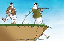انسحاب من اليمن!