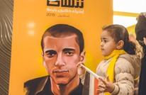 """مبادرة مصرية بإسطنبول تحيي الذكرى السادسة لفض """"رابعة"""""""
