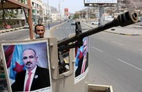 """توقعات بإعلان اتفاق بين الحكومة اليمنية و""""الجنوبي"""" الخميس"""