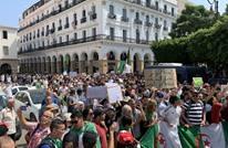 طلبة الجزائر يجددون المطالبة برحيل بقايا نظام بوتفليقة (شاهد)