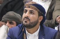 """""""الحوثي"""" تجري مباحثات مع سفراء دول دائمة العضوية بمجلس الأمن"""