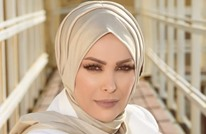 أمل حجازي: الشعب اللبناني يُعدم حيّا