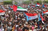 الإمارات تنفي دعم الانفصاليين وتتهم حكومة اليمن بالفشل