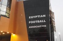 الفيفا يعين لجنة لإدارة الاتحاد المصري للكرة