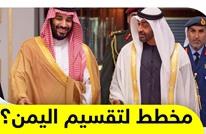 بعد سيطرته على عدن.. المجلس الانتقالي الجنوبي يحاول الانفصال