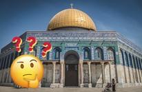 في ذكرى إحراقه.. ماذا تعرف عن المسجد الأقصى؟ (تفاعلي)