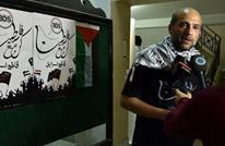الأمن المصري يواصل اعتقال نجل نبيل شعث بعد ترحيل زوجته