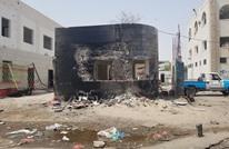 تنظيم الدولة يتبنى هجوما بعدن وينشر صورة منفذه (شاهد)