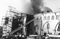 بذكرى إحراق الأقصى.. هذه أبرز اعتداءات الاحتلال (إنفوغراف)