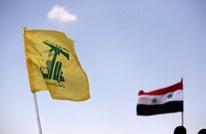 صحيفة إسرائيلية: حزب الله أسس 4 قواعد جنوب سوريا