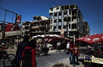 """NYT"" عقب رحلة بالبلد المدمرة: هكذا يبدو الانتصار بسوريا"