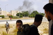 """قوات """"حفتر"""" تقصف سجنا.. والوفاق تناشد المجتمع الدولي"""