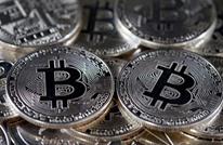 ستراتفور: مستقبل العملات المشفرة إلى أين؟