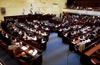 """مراقبون: هضم الحق الفلسطيني """"بازار"""" لانتخابات الكنيست"""