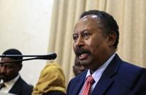 صحيفة: حمدوك يتوسط بين مصر وأثيوبيا بأزمة سد النهضة