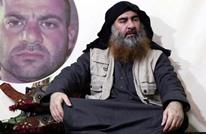 التايمز: ما دلالات تعيين البغدادي التركماني قرداش خليفة له؟