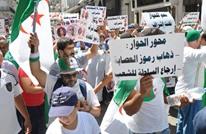 الاحتجاجات متواصلة بالجزائر للأسبوع الـ28 (شاهد)