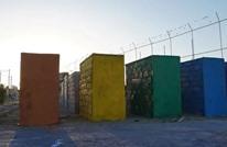 """المغرب ينفي إقامة نصب تذكاري """"للمحرقة"""" على أراضيه"""