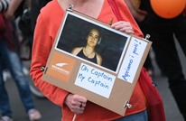 ناشطتان ترفضان جائزة فرنسية إنسانية: باريس تنافق