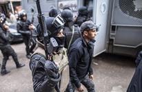 مركز حقوقي: مصر تقتل 56 مواطنا بعد تعرضهم للاختفاء القسري
